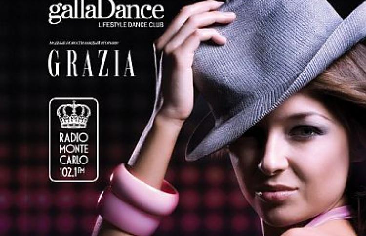 """Финал субботней школы танцев """"Монте Карло в GallaDance"""""""