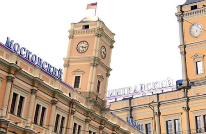 Москва VSПитер
