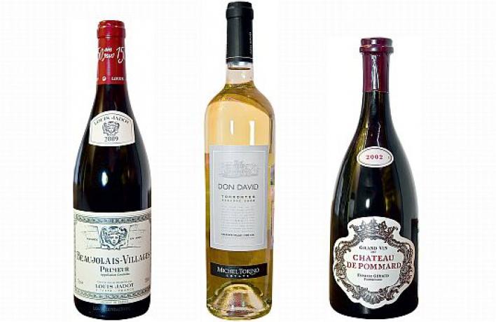 Вино надекабрь