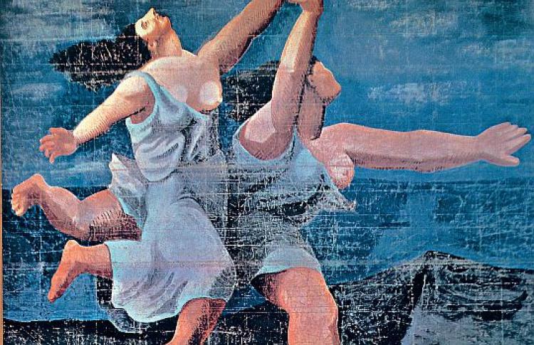 «Видение танца». Виртуальная экскурсия