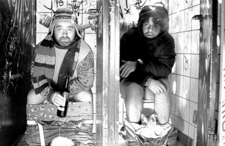 Ssmess: DJs Wighnomy Brothers, Анрилов & Би-Войс, Ol. Troy, Григорий, Санчес