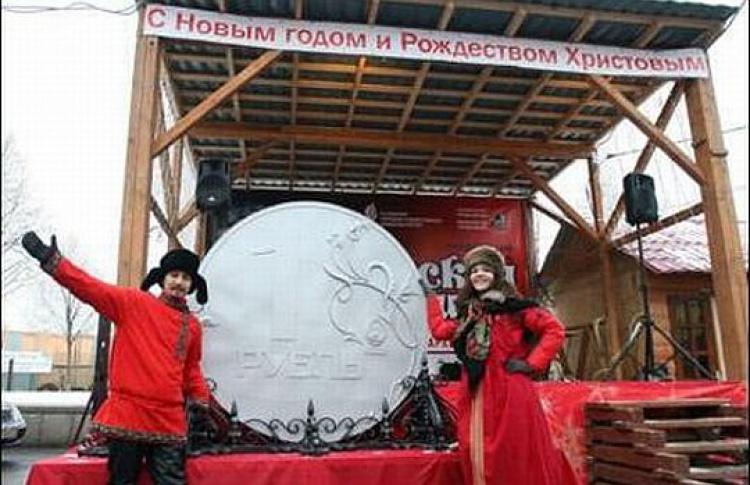 ВМоскве поставили памятник рублю