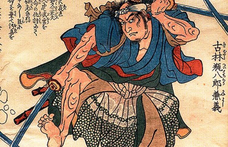Утагава Куниёси. Жизнеописания 47 самураев.