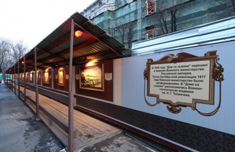 Выставка, посвященная военным победам России 1828-1917 гг.