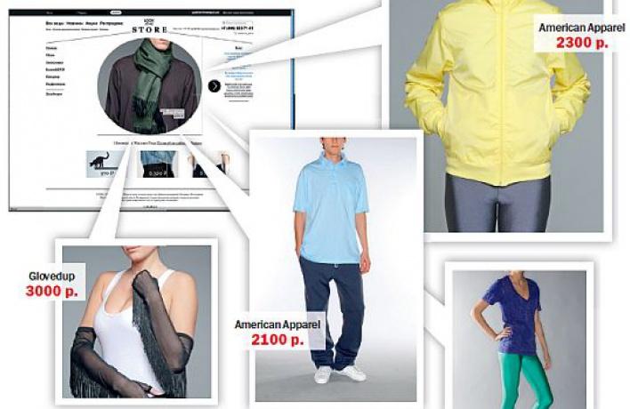 Интернет-магазин Look AtMeStore