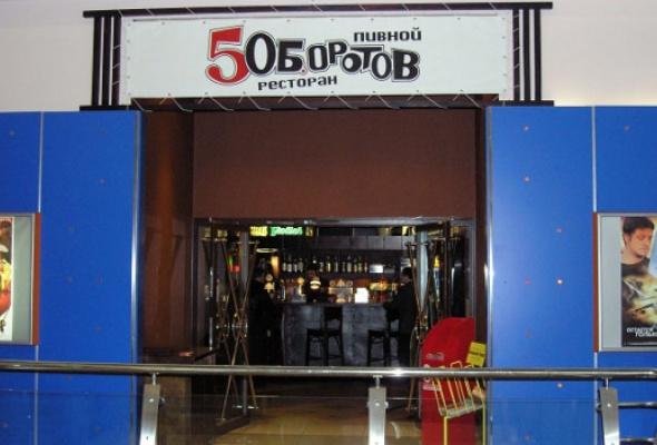 """""""5 оборотов"""" на Профсоюзной - Фото №1"""