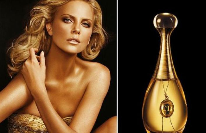 Уаромата J'Adore отChristian Dior— юбилей