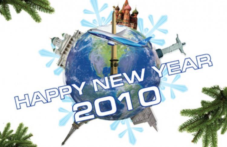Мировой Новый год в Deep Dishes