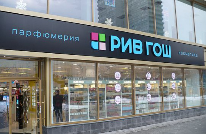 Новый магазин Рив Гош наАрбате