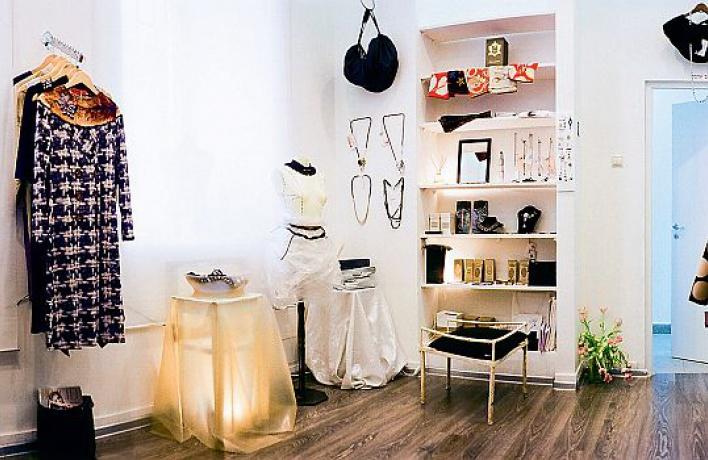 «Единственный всвоем роде» Random Showroom
