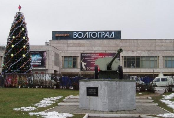 Волгоград - Фото №1