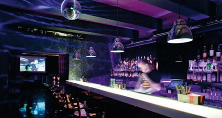 Сикрет бар