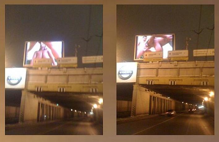 Навидеоэкране вцентре Москвы показали порно