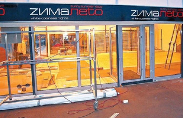 Вечеринка Jet Set Zima Bar с участием проекта Coronabros (Германия)