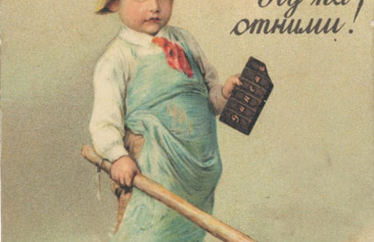 Счастье в шоколаде
