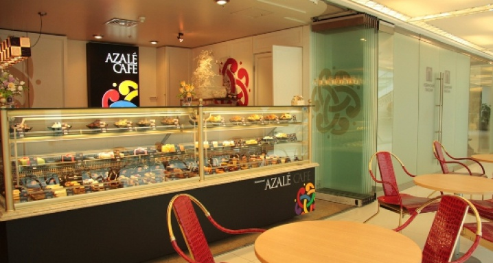 Азале Кафе