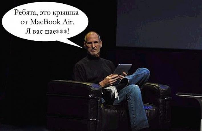 Apple представил планшетник iPad (видео)