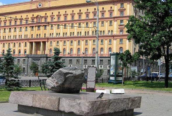 Лубянская площадь  - Фото №1