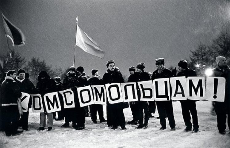 """Игорь Мухин """"Сопротивление"""""""