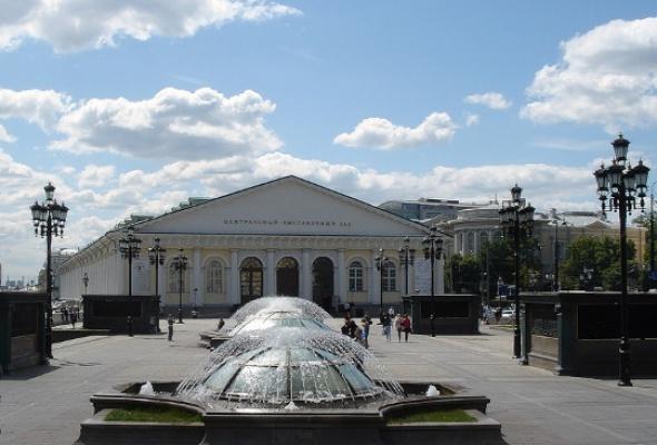 Манежная площадь - Фото №2