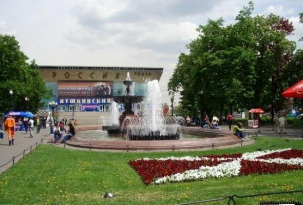 Пушкинская площадь - Фото №0