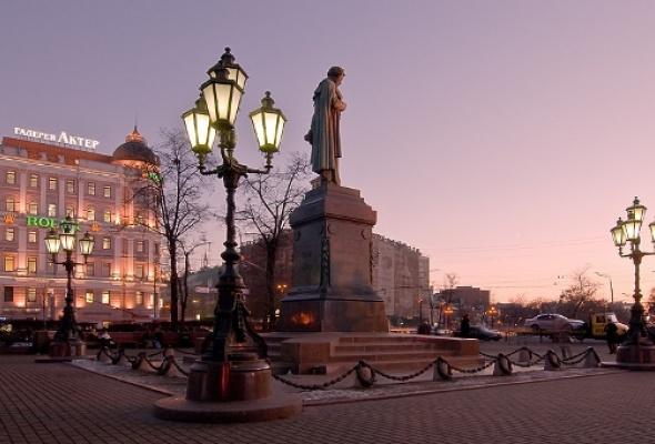 Пушкинская площадь - Фото №1