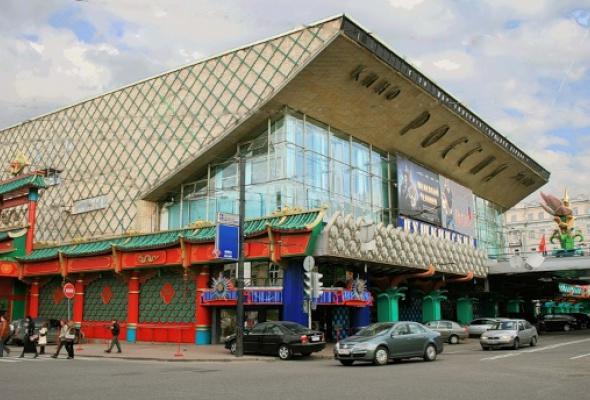 Пушкинская площадь - Фото №8