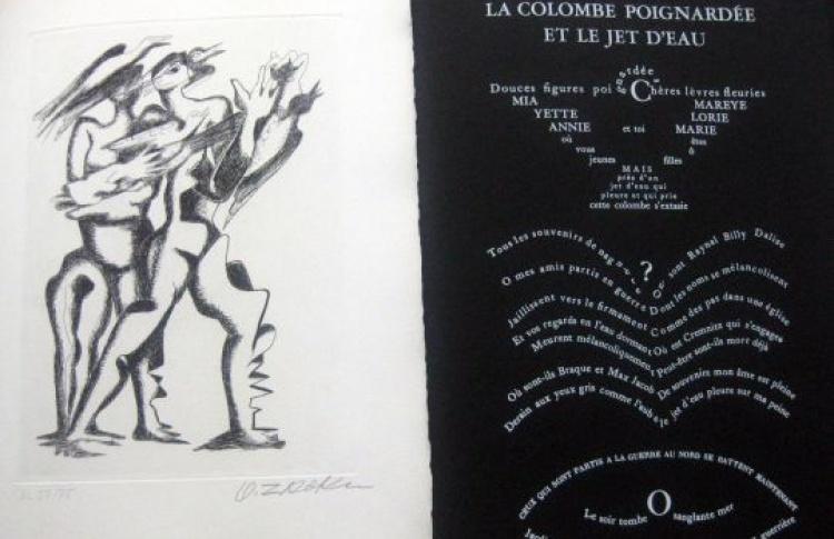 Livre D'artiste / Книга художника
