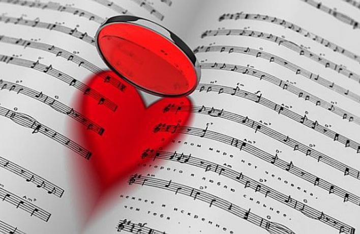 Гид подню святого Валентина