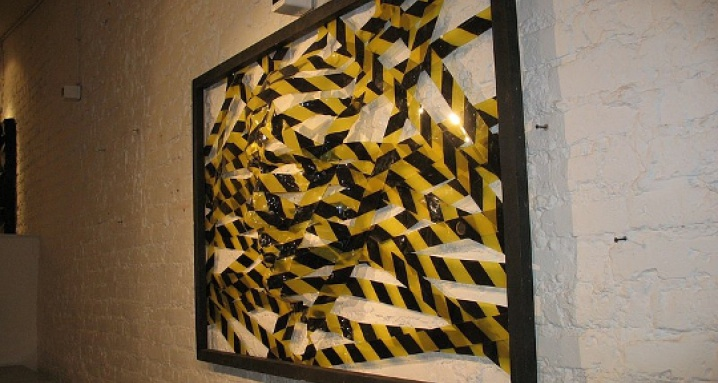 Галерея «Выставок нет»