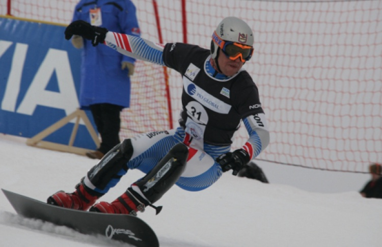 Кубок мира по сноуборду в дисциплине параллельный слалом