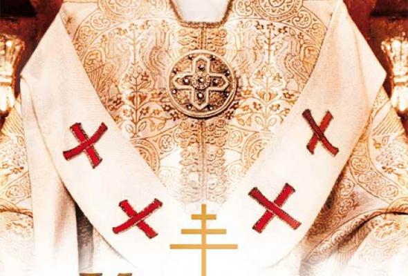 Иоанна - женщина на папском престоле - Фото №23