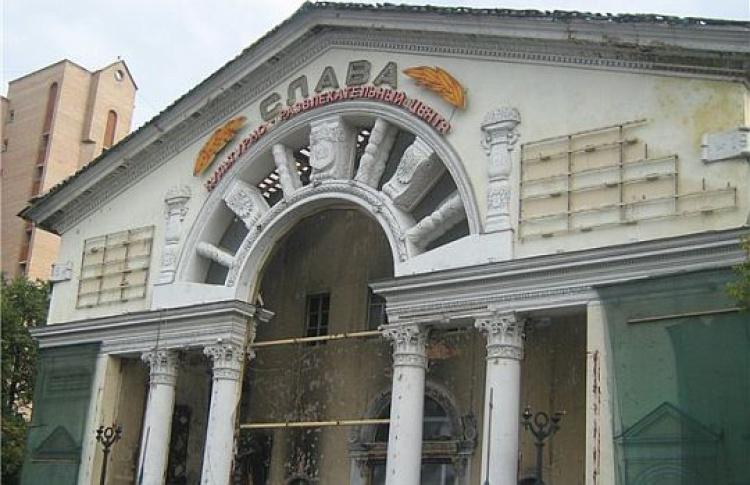 Наместе клуба «Слава» откроется концертный зал