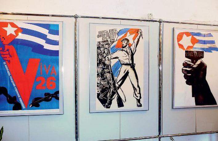 XIX Международная книжная ярмарка наКубе