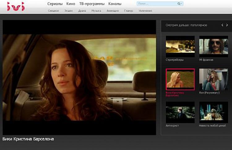 IVI: новый русский сервис, показывающий кино врежиме онлайн