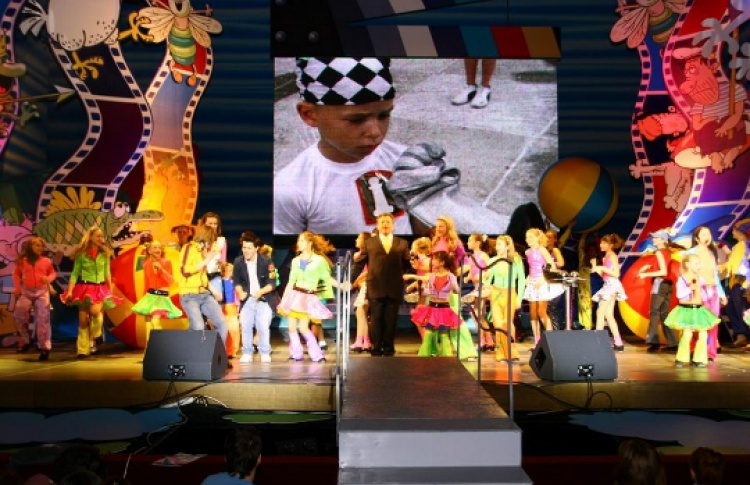 Ералаш-Концерт