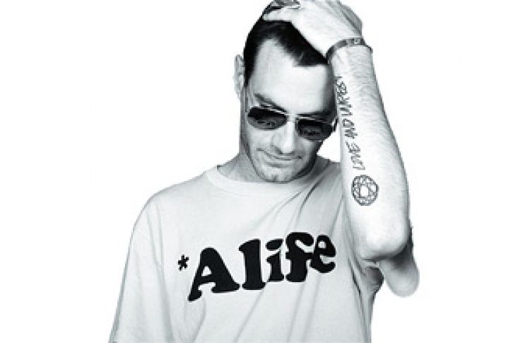 DJ Фестиваль (в рамках проекта Renaissance)