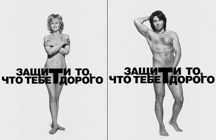 Донцова разделась ради борьбы сраком