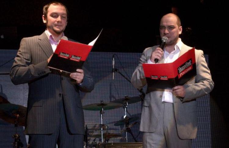 Церемония «Меню & Счет— 2009»