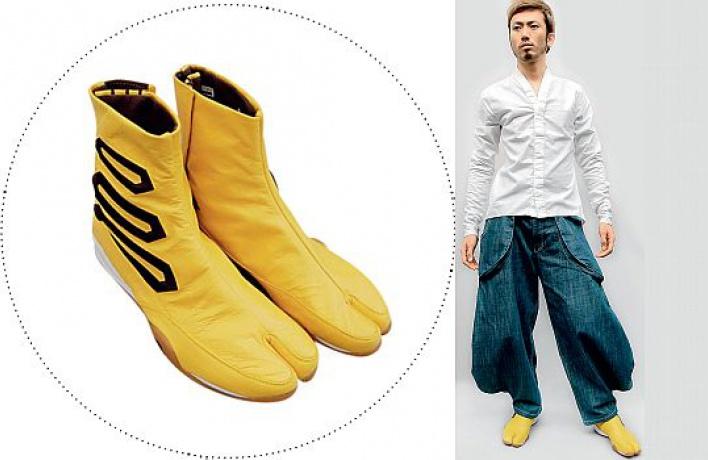 Одежда для ниндзя