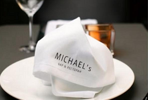 Майклс - Фото №2