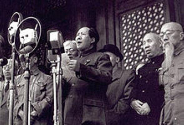 Мао - Фото №0