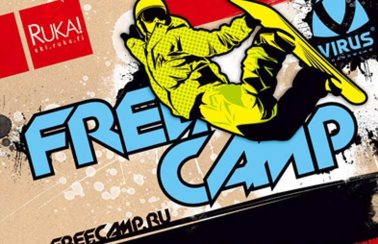 Free Camp