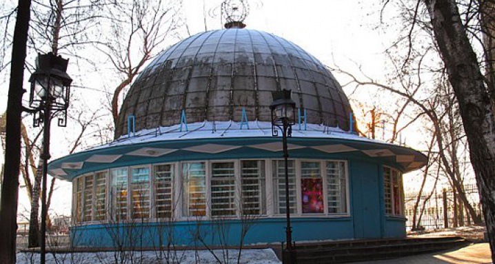 Планетарий культурного центра вооруженных сил