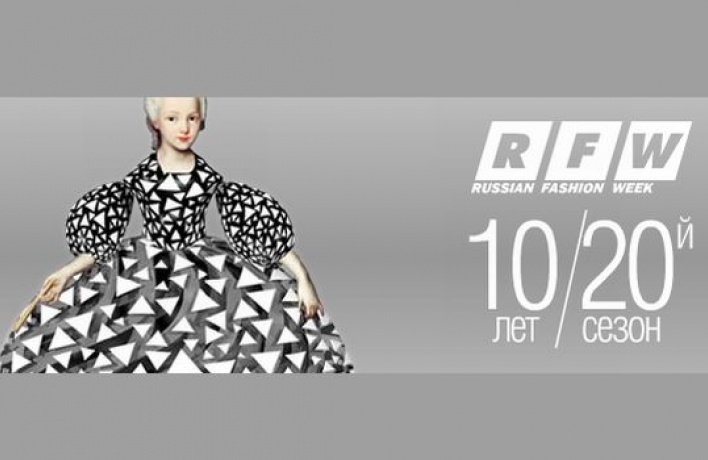 Открывается Russian Fashion Week