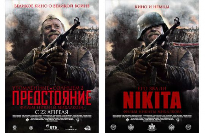 Михалков vsТёма (голосование)