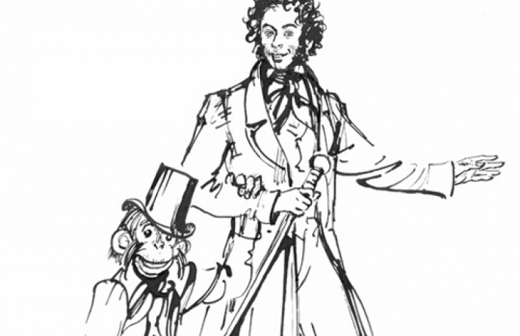 Александр Пушкин. Поэт и обезьяны