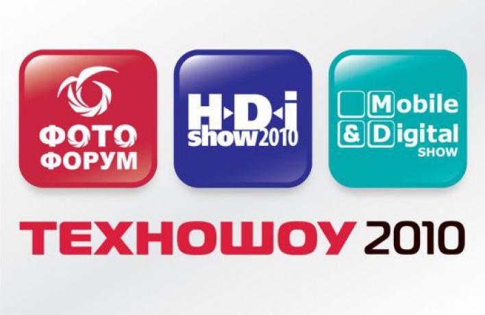 Техношоу-2010 вКрокус Экспо