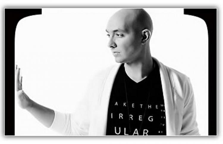 DJs Junior Caldera (Франция), Sad Ko, Gold Sky, Sexy Twins