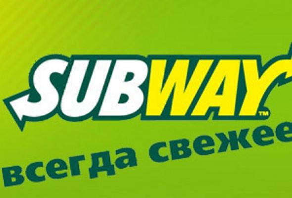Сабвэй в Лубянском проезде - Фото №0